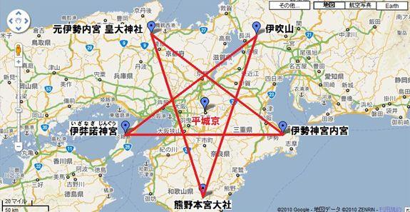大地に描かれた五芒星A_R.jpg