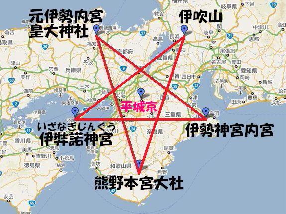 大地に描かれた五芒星の旅 熊野本宮大社_Rコンプリート2.jpg