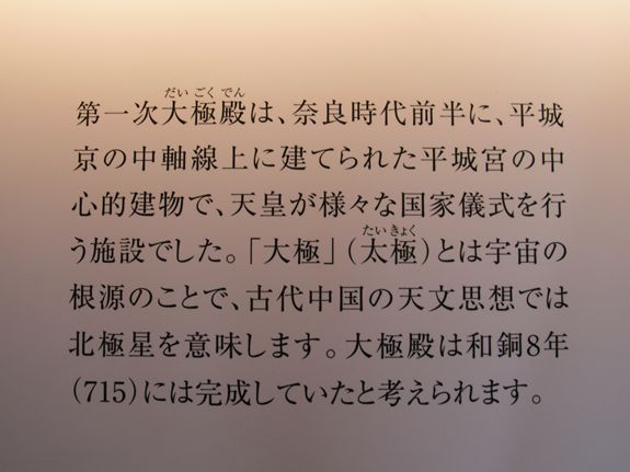 IMG_2832_R.jpg