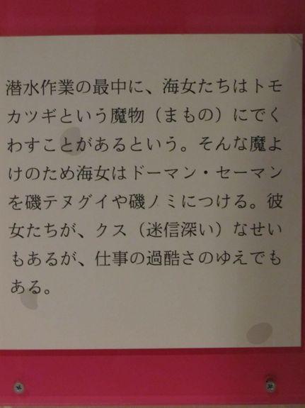 IMG_7183_R.JPG