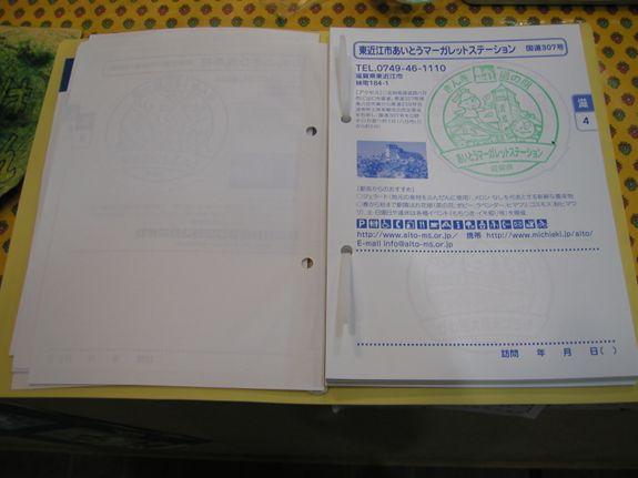 P8020059-2_R.jpg