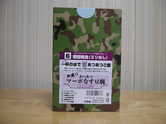 P9230002-2_R.jpg