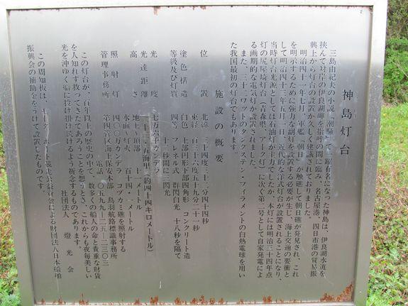 IMG_0570_R.jpg