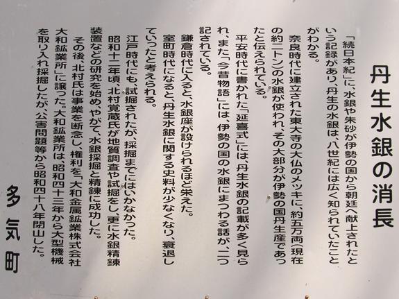IMG_5119-1_R.JPG