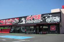 shop_nagoyaminato_photo.jpg